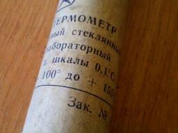 Термометр ртутный лабораторный ТЛ-4 100 *С. .. 150*С ц. д. 0.1 *С