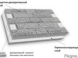 Термоплиты для утепления и облицовки фасада