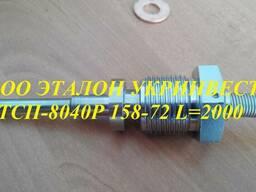 Термопреобразователь ТСП-8040Р 158-72