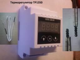 Терморегулятор ТР1350, датчик температуры