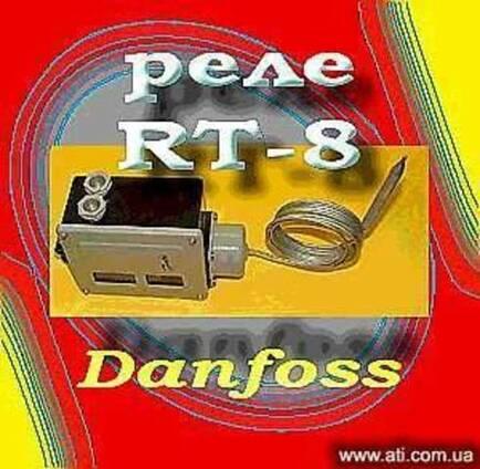 Термореле RT-8L -распродажа