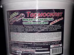 Термосилат (экстра) 10 литров