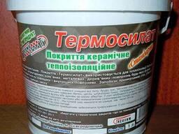 ТермосилаТ - Стандарт