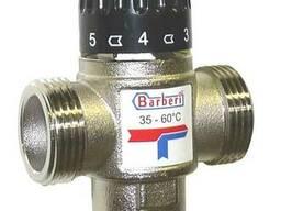 Термостатический смесительный клапан, купить в Киеве