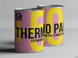 Термостойкая краска - Thermopaint 500С