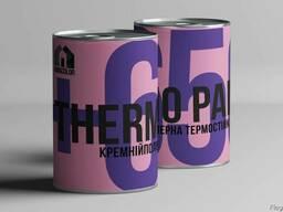 Термостойкая краска Thermopaint 650С