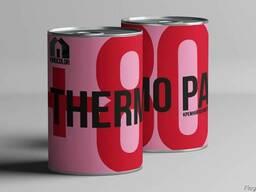 Термостойкая краска - Thermopaint 800С