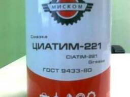 Циатим-221