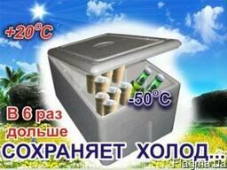 Термоящики (-упаковка) из пенопласта