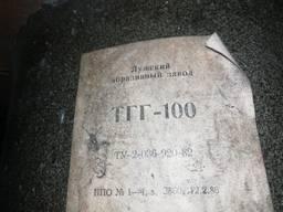 Тигель графитовый ТГГ-100