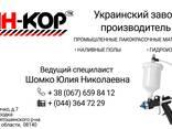 Темалак ФД 50-Temalac FD 50/ Алкидное покрытие/ Аналог - фото 1