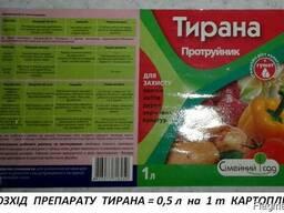 Тирана інсектицидно-фунгіцидний протруйник