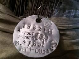 Титановая проволока 1. 6мм. ВТ1-00