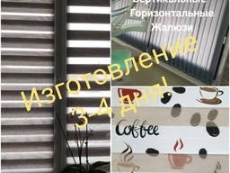 Тканевые ролеты с доставкой и установкой по Украине