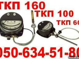 ТКП 160 ТКП 60 ТКП 100 дешево продам цена