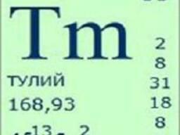 Tm2O3, Тулий Оксид 99.99%