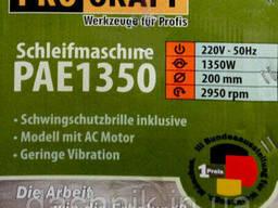 Точило электрическое Procraft 200/1350