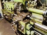 Токарно-винторезный станок 1М63 РМЦ 2800 мм - фото 1