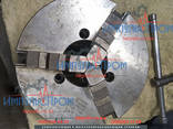 Токарный патрон 250, 7100-0035 - фото 1