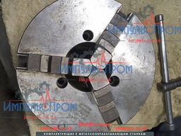 Токарный патрон 250, 7100-0035