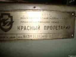 Токарные станки с ЧПУ 16А20Ф30, а также другие.