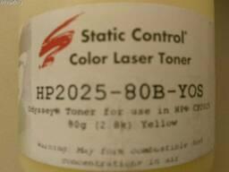 Тонер SCC HP2025-80B-YOS