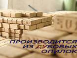 Торфобрикеты в Василькове, Киеве, Киевской области - фото 4