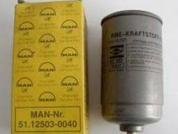 Топливные фильтра MAN 51125030040 новый фильтр топливный МАН