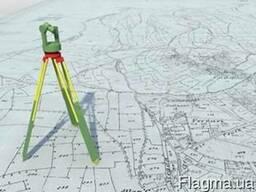 Топографическая съемка, топографо-геодезические работы