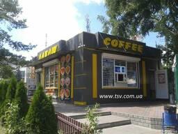 Изготовление киосков, ларьков, павильонов, МАФ, Киев цена
