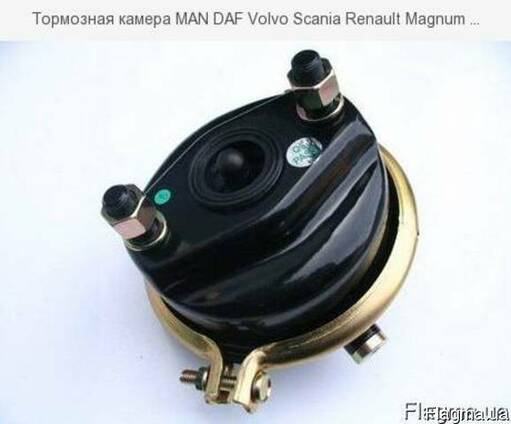 Тормозная камера MAN DAF Volvo Scania Renault Magnum Premium