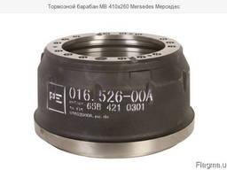 Тормозной барабан Мерседес 410x260. Новый.