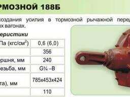 Тормозной цилиндр 188б, 508Б, 511Б, 519А, 710