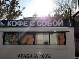 Торговый павильон передвижной павильон Купава НОвЫЙ СКиДКА!
