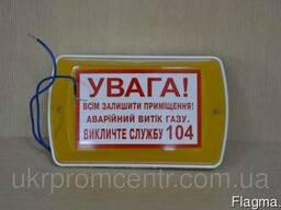 Тортила (С-05С) светозвуковой оповещатель