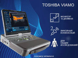 Toshiba Viamo УЗИ аппарат УЗД сканер купить в Украине