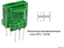 ТОТ-13 (LM-LP-1005) трансформатор сигнальный (ПЗ, Изумруд)