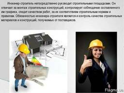 """ТОВ""""ТрейдВейд"""" выполнит все виды ремонтно-строительных работ"""