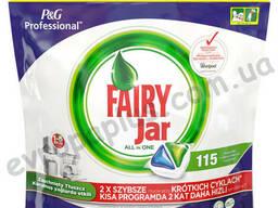 Fairy Jar, Dreft, Finish Quantum