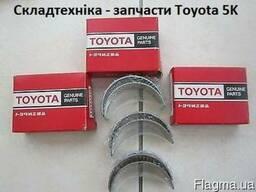 Toyota 5K- коренные вкладыши двигателя Тойота 5К.