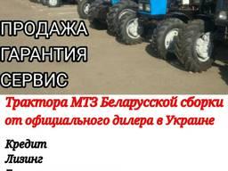 Трактора МТЗ - фото 2