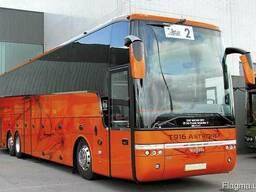 Трансфери, Прокат - оренда автобуса - мікроавтобуса у Львові