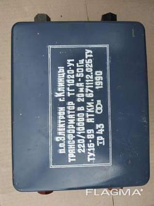 Трансформатор ТГ1020-У1 220/1000 В 20 мА