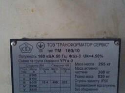 Трансформатор ТМ 160/6-0, 4