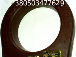 Трансформатор ТНШЛ-0, 66 1500/5