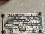 Трансформатор тока ТНШЛ 0,66 800/5 - фото 1