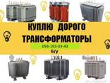 Трансформаторы силовые масляные тм тмз тмг и другие - фото 1