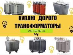 Трансформаторы силовые масляные тм тмз тмг и другие