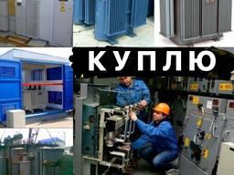 Трансформаторы силовые Подстанция Ктп Тм Тмз Тмг