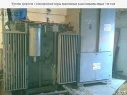 Трансформаторы силовые тм тмз тмг ТМВМ По Всей Украине Самов